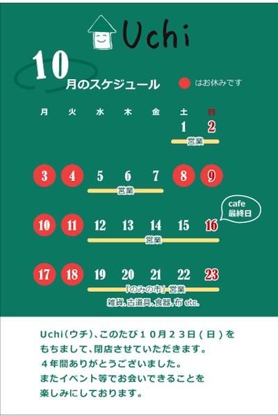 16-10tenzi01.jpg